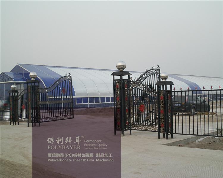 Intelligent sunlight plate greenhouse