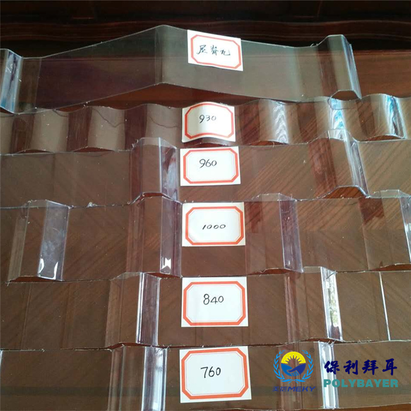 PC transparent tile, transparent wave board, transparent daylighting tile, PC transparent daylighting board model and specification