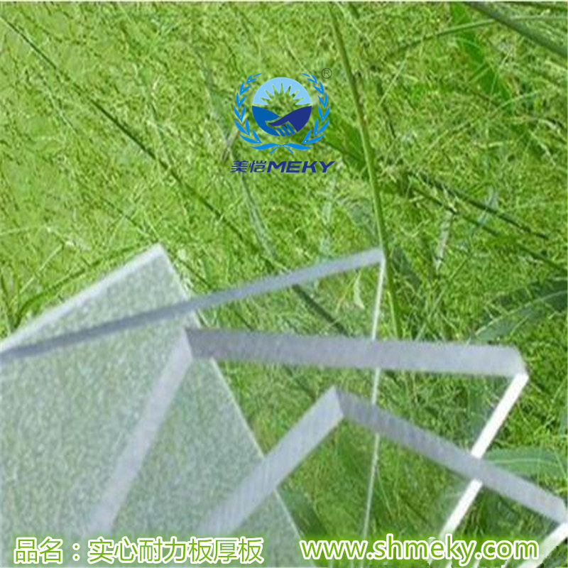 Solid PC transparent board