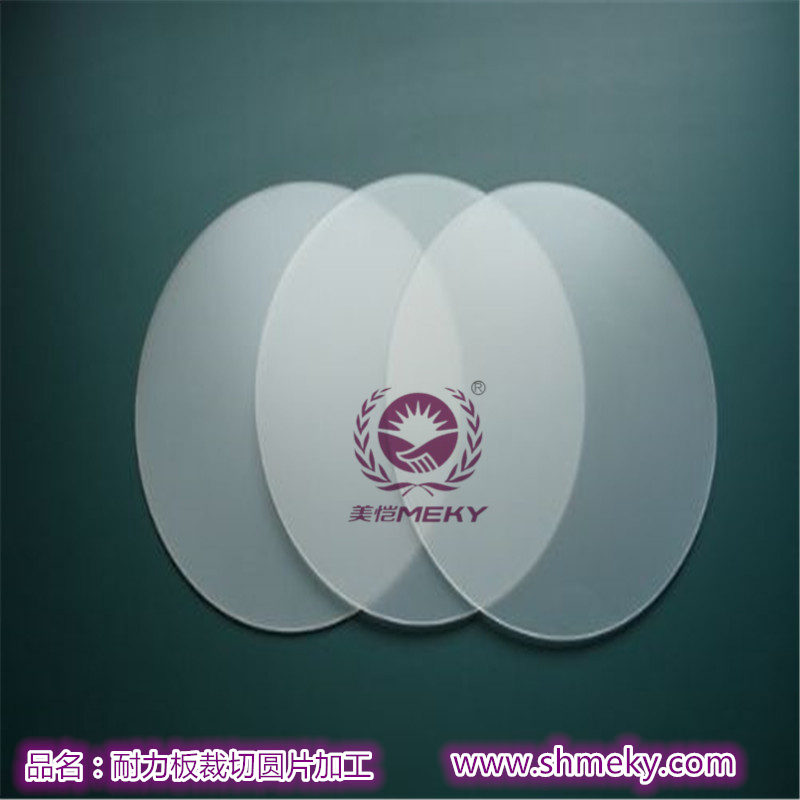 Grinding process of endurance plate disc