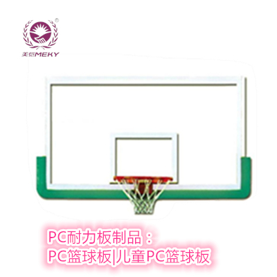 PC children's basketball board