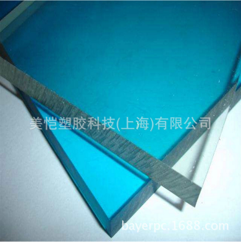 Selection of canopy thickness of sunlight board endurance board