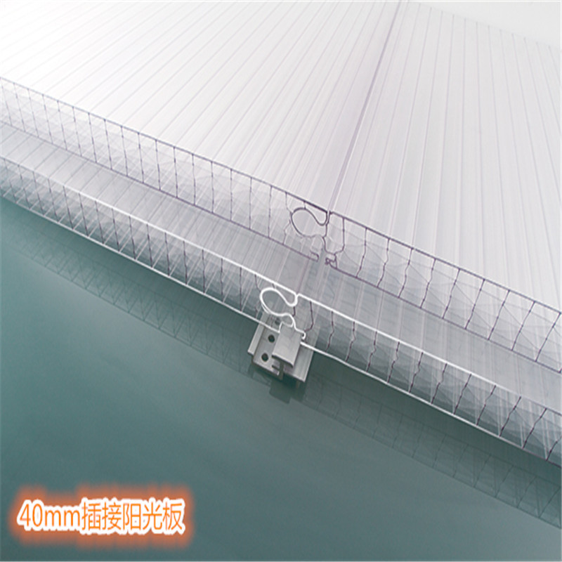 PC plug-in solar panel curtain wall