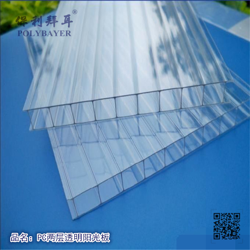 PC double layer rectangular transparent sunlight plate