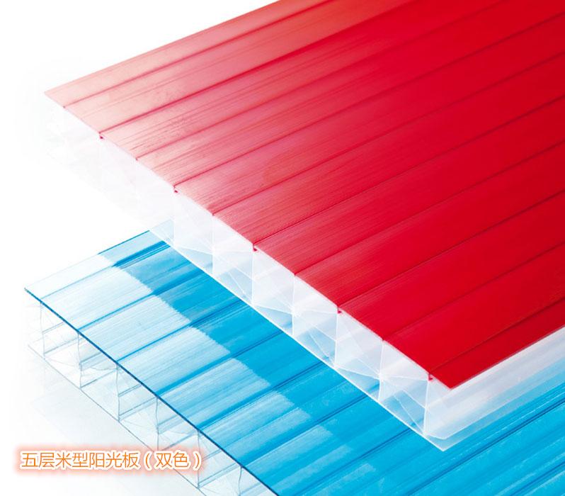PC双色米字型中空阳光板