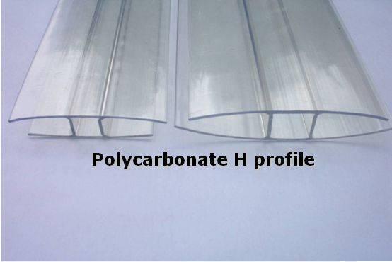 PC板H型压条