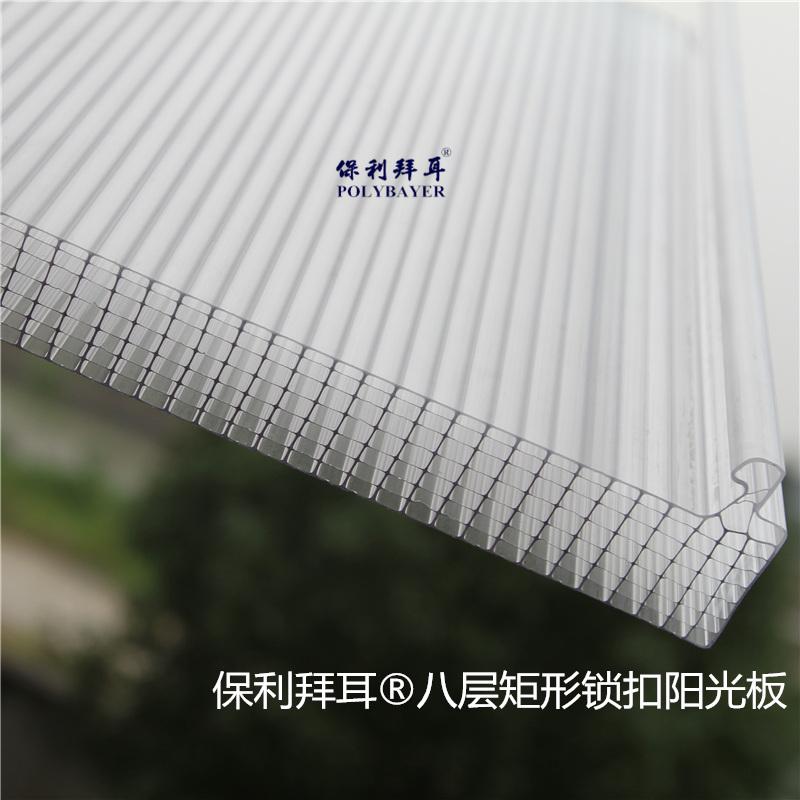 20~30mm聚碳酸酯U型鎖扣陽光板,U型中空鎖扣板,聚碳酸酯U型中空板,8層中空鎖扣板,8層U型鎖扣陽光板