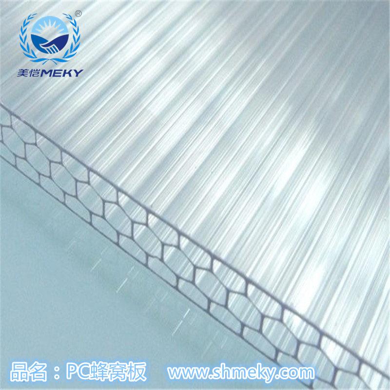 pc蜂窩板陽光板,pc蜂窩透明陽光板(en)