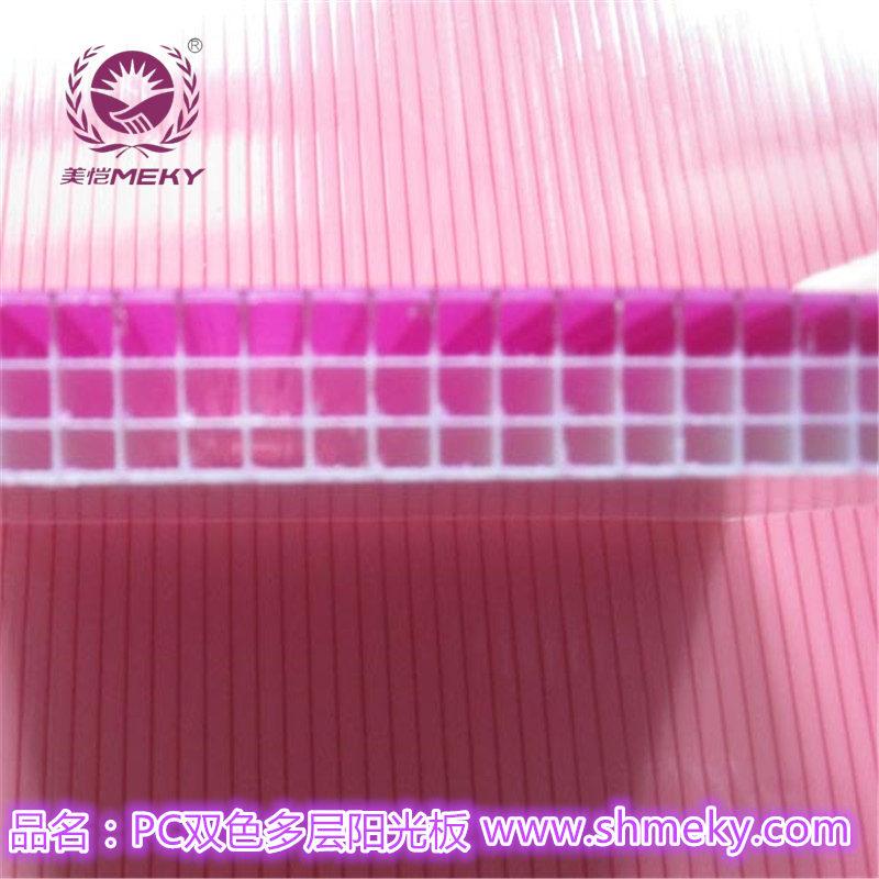 PC雙色陽光板