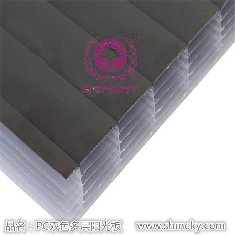 PC雙色灰色陽光板