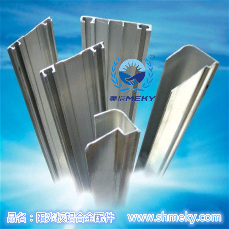 鋁合金壓條/收口