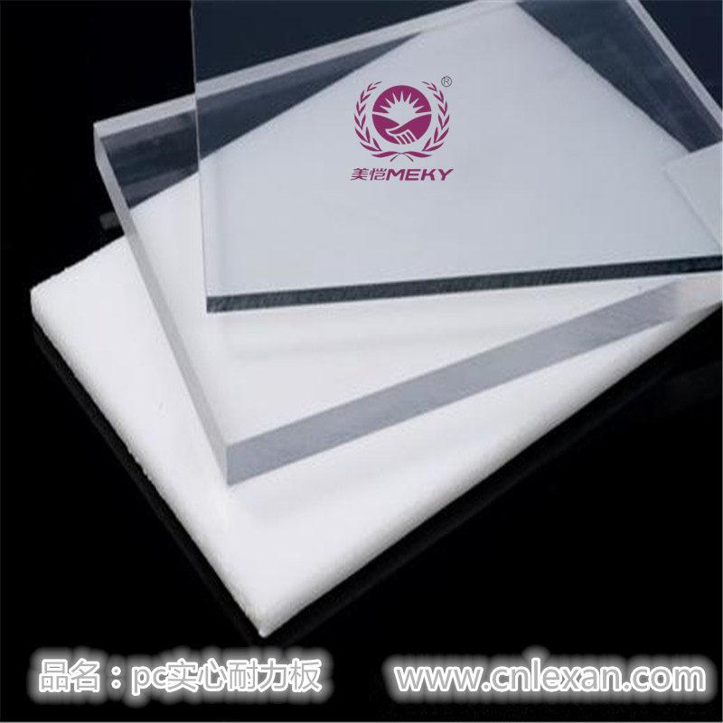美恺PC阳光板,耐力板,PC板,PC阳光板,PC耐力板,PC声屏障专用板产品特性:(en)