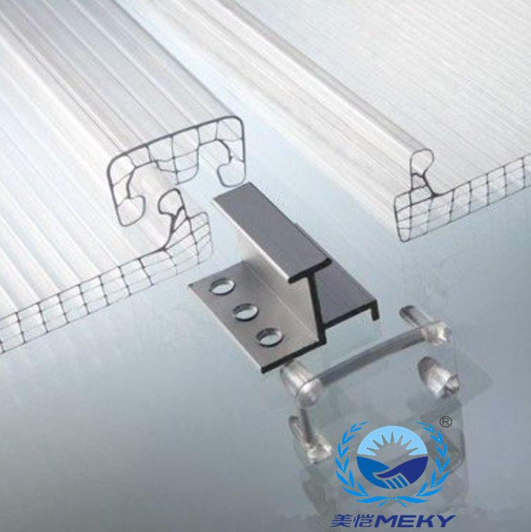 PC阳光板连接配件有哪些?(en)