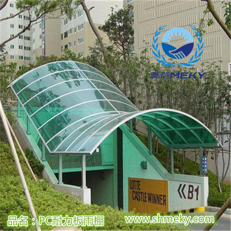 十年质保-美恺生产进口聚碳酸酯透明PC耐力板(en)