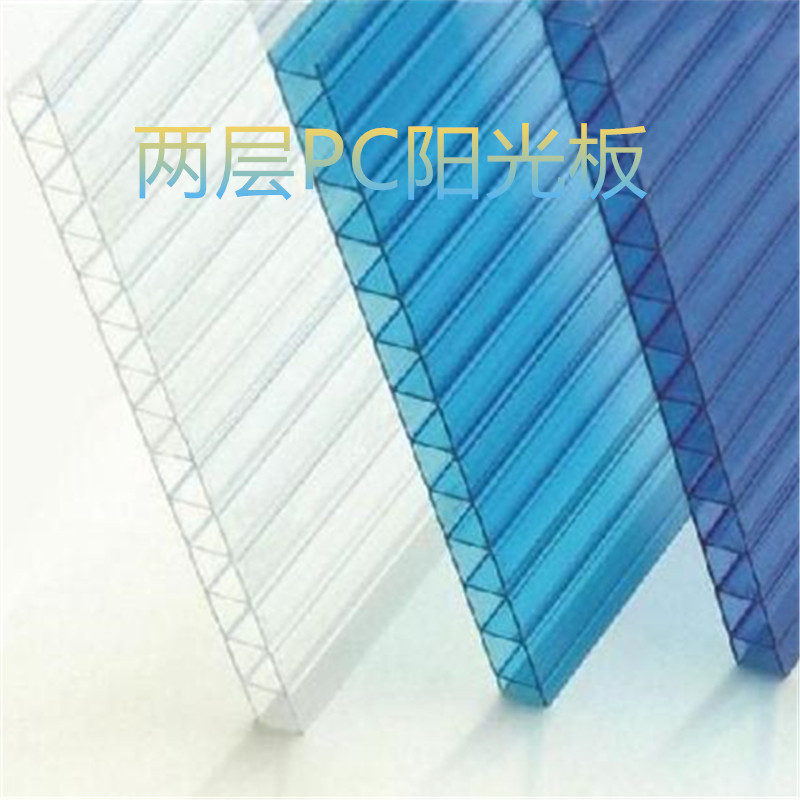 pc阳光板耐力板批发价格及其使用过程中(en)