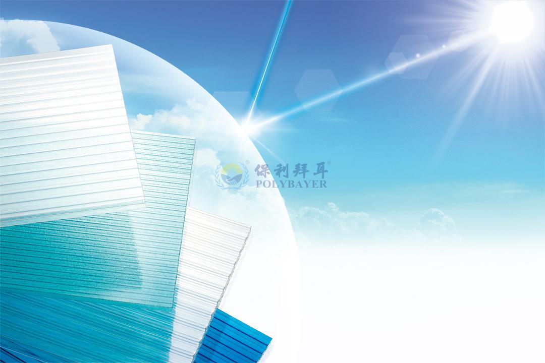 中空陽光板平板透光率技術參數