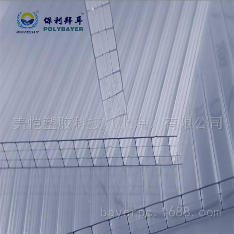 美恺塑胶PC多层中空阳光板的密封技术(en)