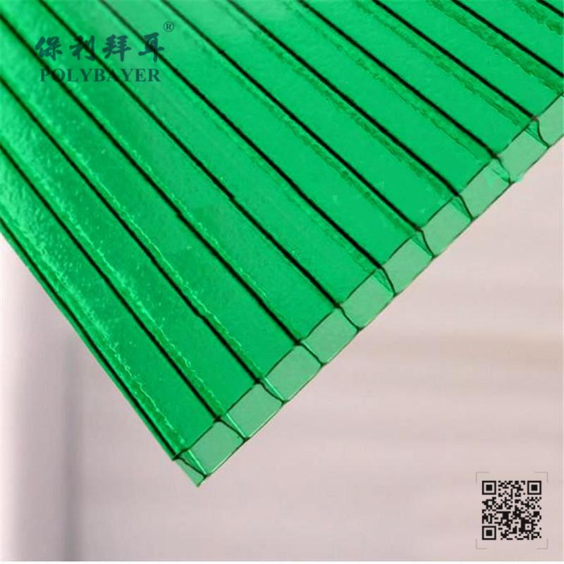 PC晶亮草綠陽光板