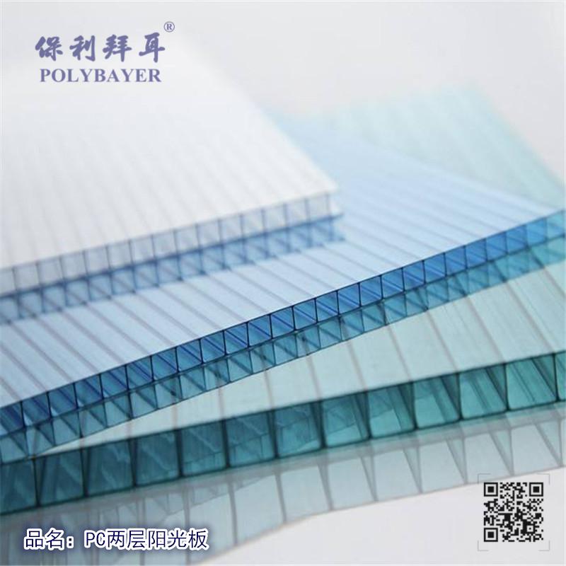 pc二層陽光板