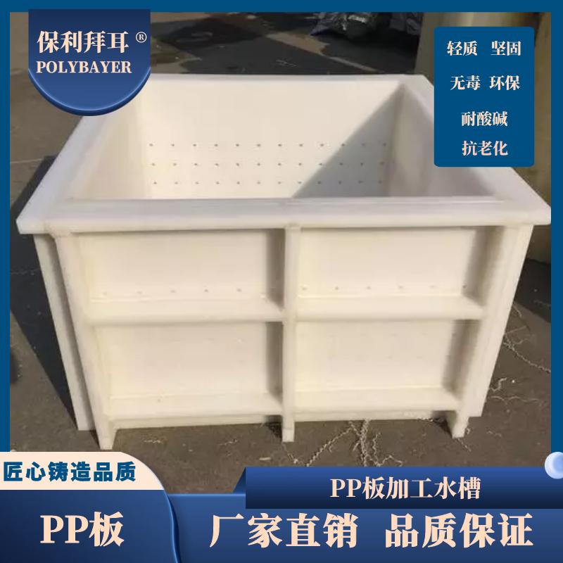 酸洗槽焊接 塑料水箱