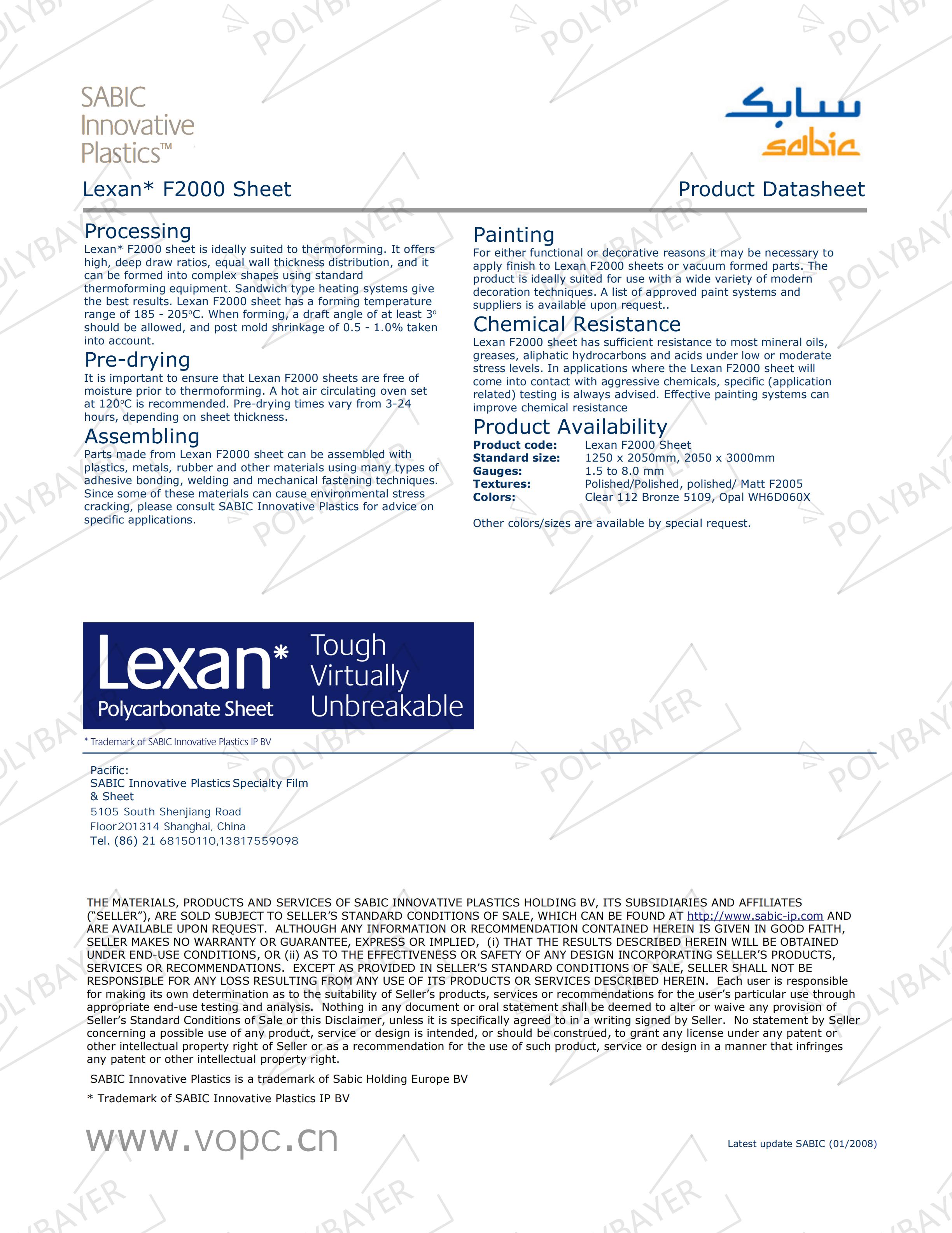 V0级阻燃PC板,Lexan F2000 sheet-SABIC,F2000,沙伯F2000,Lexan F2000聚碳酸酯板UL94检测报告,V0防火检测属性参数,F2000物性参数表图2