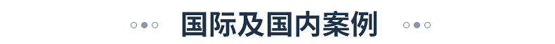 保利拜耳®星空房,PC透明星空房,透明屋,球形屋,网红民宿,泡泡屋,帐篷房,星空帐篷房,星空帐篷房,中国国内及国际应用领域众多实用案例展示。